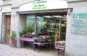 Garden and pet food store